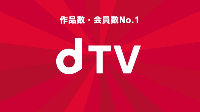 フリドラ 見れない 動画 日本ドラマ 無料 映画