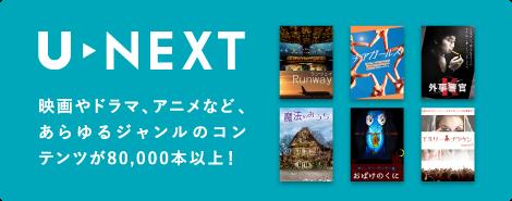 ドラマ 動画 人気 サイト 無料