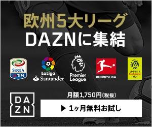 dazn jリーグ テレビ ドコモ