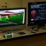 DAZNでJリーグをテレビで見る3つの方法!録画はできる?
