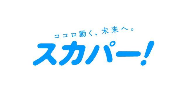 スポーツ動画配信サービス サイト アプリ