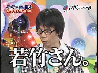 アメトーーク 動画 ジョジョ芸人