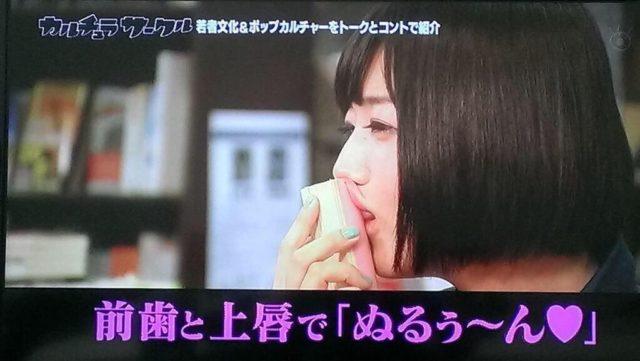 アメトーーク 動画 dailymotion