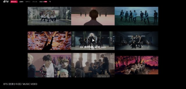 BTS 防弾少年団(バンタン) 動画